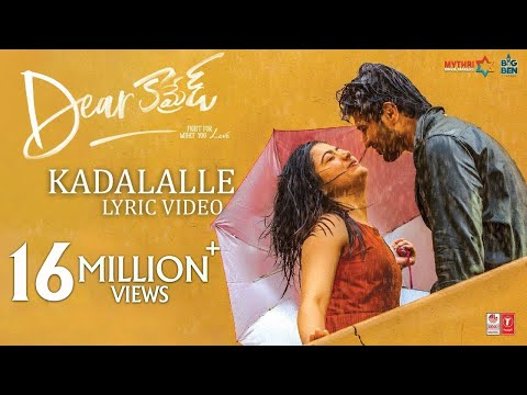 Dear Comrade Telugu - Kadalalle Lyrical Video Song | Vijay Deverakonda | Rashmika | Bharat Kamma