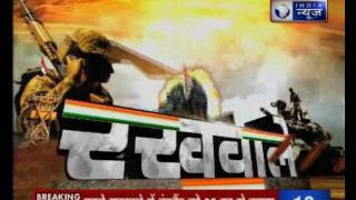 Download Rakhwala India News Live reporting from naxal-hit Sukma, Chhattisgarh 3Gp Mp4
