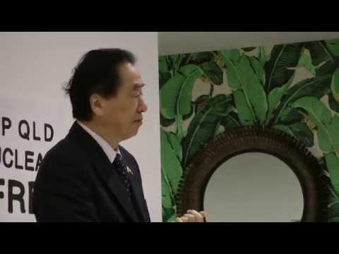 Naoto Kan speaking in Brisbane re: Fukushima Daiichi disaster