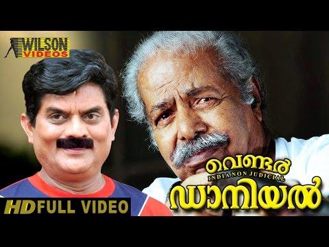Vendor Daniel State Licency (1994) Malayalam Full Movie video