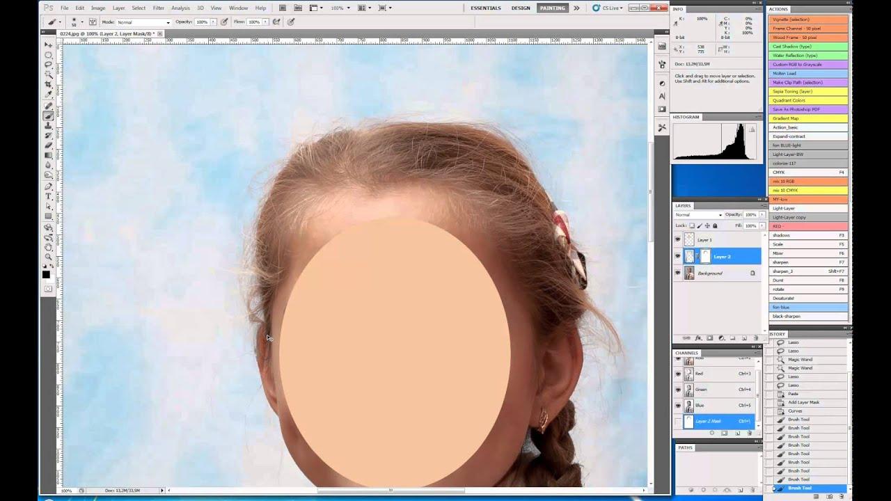 Как можно сделать задний фон на фото