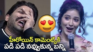 Heroine Priyanka Jawalkar Lovely Words On Allu Arjun | Taxiwaala Movie | Vijayadevarakonda |