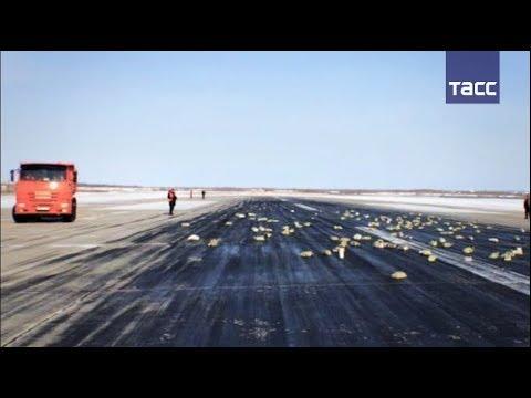 Не уберегли: якутское золото вырвалось на свободу