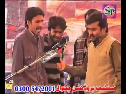 Zakir Qazi Waseem Abbas  New Qasida  2013  Emaan Ka Tasawar Hai  video