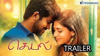 Seyal | Tamil Movie Trailer | Rajan Tejeshwar, Tharushi | Siddharth Vipin | TrendMusic