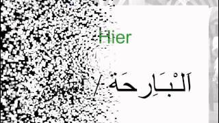 Apprendre l'arabe c'est simple: #26