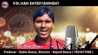 ###Adivasi ho Album song###