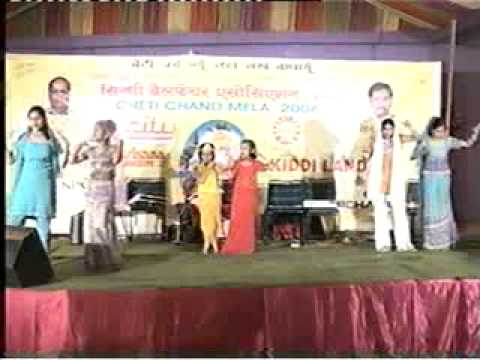 krishna hai jo hai albela cheti chand 2006 sindhi welfare association...