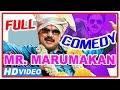 Mr Marumakan Malayalam Movie   Scenes   Full Comedy   Dileep   Sanusha   Suraj Venjaramoodu