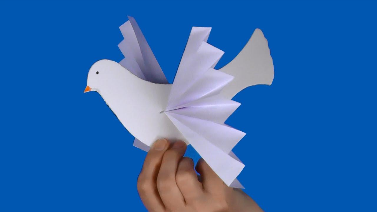 Как сделать голубя из бумаги для дошкольников поэтапно