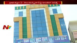 AP Government Going To Give Affidavit Today To Court Over Agri Gold Scam