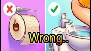 15 Things We Do Wrong Daily !!!  Md Sakin Muntasib / Sakin Saheb