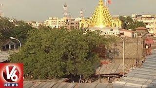 Telangana CM KCR Family Leaves For Shirdi To Visit Sai Temple