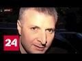 """Известный """"вор в законе"""" Ахмед Сутулый попался на наркотиках"""