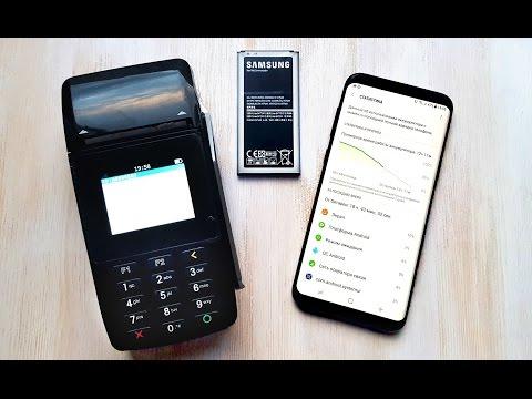 Samsung Galaxy s8+ Автономость и оптимизация расхода, Samsung pay