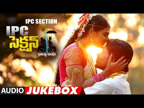 IPC Section Full Audio Jukebox || IPC Section Telugu Movie || Sarraschandra,Neha Deshpande