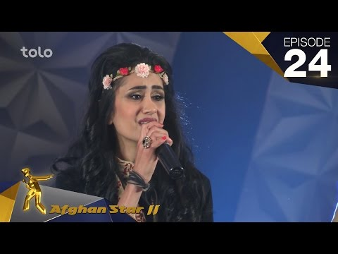 Afghan Star S11 - Episode 24 - Wild Card Result Show / فصل یازدهم ستاره افغان - اعلان نتایج خوش چانس