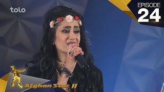 Afghan Star S11 - Episode 24 - Wild Card Result Show
