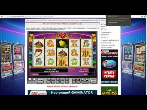 Онлаин Игры Игровые Автоматы