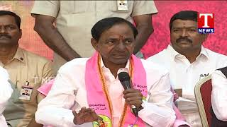 CM KCR Press Meet | Telangana Bhavan  Telugu
