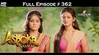 Chakravartin Ashoka Samrat - 17th June 2016 - चक्रवर्तिन अशोक सम्राट - Full Episode