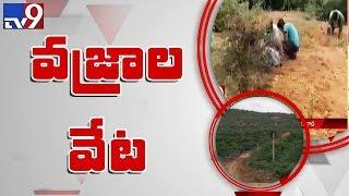 Hunt for diamonds at Gudimetla hill in Vijayawada