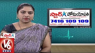 Thyroid Problems | Reasons And Treatment | Star Homeopathy | Good Health | V6 News