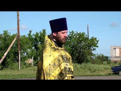 Установка памятного креста в с. Любино-Малороссы. Часть 1.