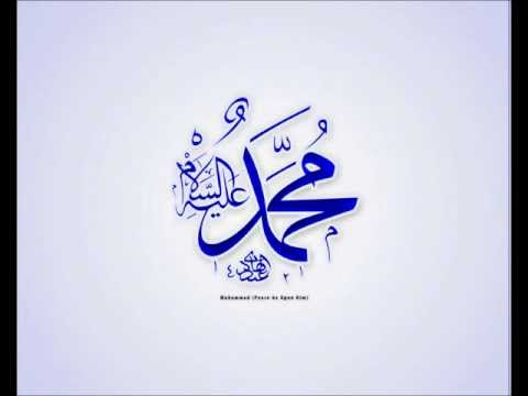 Wo Nabion Mein Rahmat Laqab Paney Wala - Imran Din
