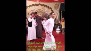 أفراح الشوالحه بالبحيره مركز الدلنجات عيت أشتوان