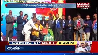 MP Vemireddy Prabhakar Reddy Gets Life Achievement Award