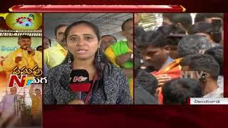 AP TDP Mahanadu 2018 Live Updates || CM Chandrababu naidu || Vijayawada