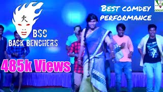 Best comedy dance performance in telugu by Vinod group in |vijetha's samskruthi Event|(2016-2017)