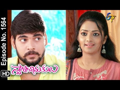 Swathi Chinukulu | 6th September 2018 | Full Episode No 1563 | ETV Telugu