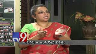 PCOS : Ayurvedic treatment @ KSAC - City Lights - TV9