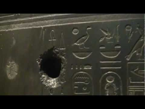 Machining Technology Prior To The Pharaohs Of Egypt?