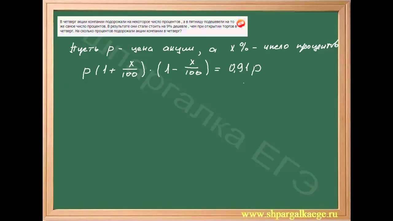 видео уроки по математике