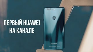 Huawei Honor 8 распаковка рядом с Xiaomi Mi5s, Oneplus 3, Axon 7, Nubia Z11 и Mi Note 2.