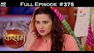 Kasam - 22nd August 2017 - कसम - Full Episode