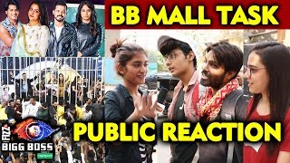 BB MALL TASK | Whom Does PUBLIC Wants To See In MALL? | Sree Dipika Romil KV Deepak | Bigg Boss 12