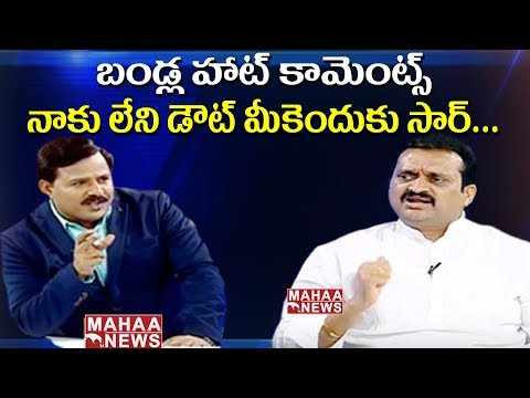 We are Hyderabadies Says Ganesh | Bandla Ganesh Fires On KCR Over his Comments On Andhra Voters # 5