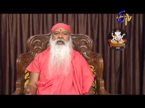 Sri Guru Gita - శ్రీ గుర�...