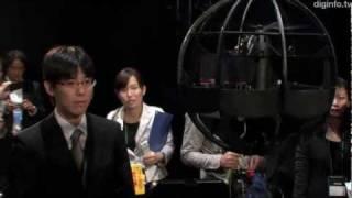 Un Drone Esférico desde Japón