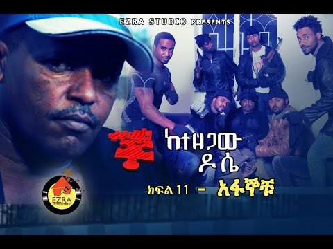 KETEZEGAW DOSE - Part 10 Trailer