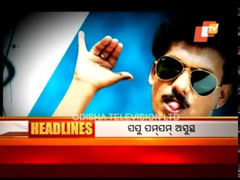 7 AM Headlines 15 May 2018 - OTV