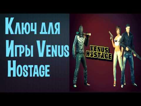 Ключ к игре venus hostage
