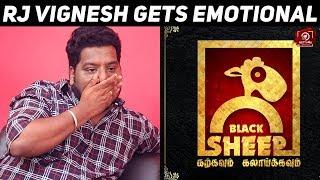 எனக்கு இப்போ  கல்யாணம் வயசு வந்துடுச்சு !!! RJ Vigneshkanth Exclusive Interview  | Dev | Karthi