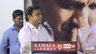 Naan Than Bala - Vivek Should Go Like Charlie Chaplin - AR Rahman | Naanthan Bala Audio Launch | Tamil Movie
