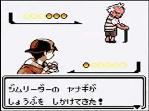 ジムリーダー (アニメポケットモンスター)の画像 p1_9