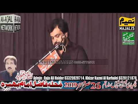 Zakir Syed Najam Ul Hasan Sherazi 26 Safar 2019(Jalsa Zakir Ghulam Jaffar Tayyar)
